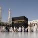 مكة المكرمة-thumbnail-image